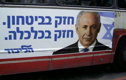 1024px-Netanyahu_campaign_poster