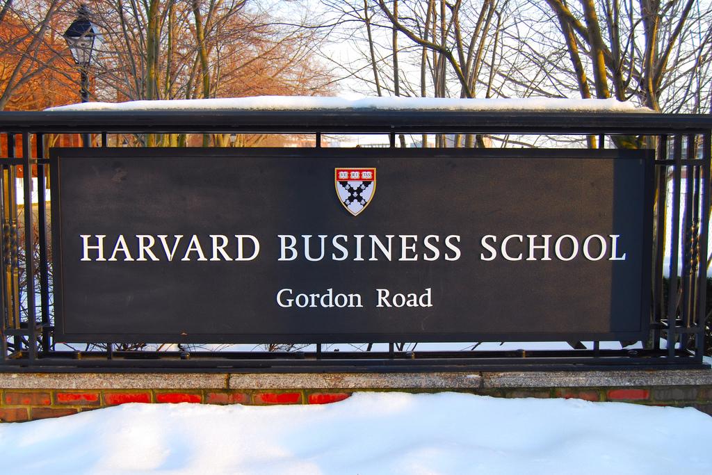 Harvard Business School Logo Harvard Business School Beyer