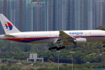 A Malaysia Airlines Boeing 777. Sergey Kustov.  Creative Commons Attribution-Share Alike 3.0 Unported license.