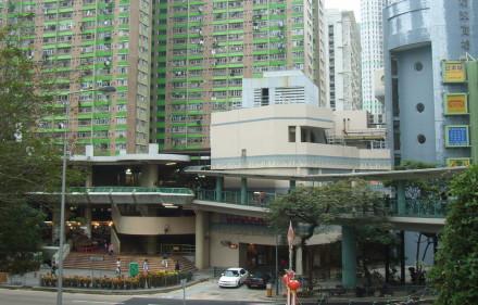 Chai Wan, Hong Kong. Wikimedia Commons.