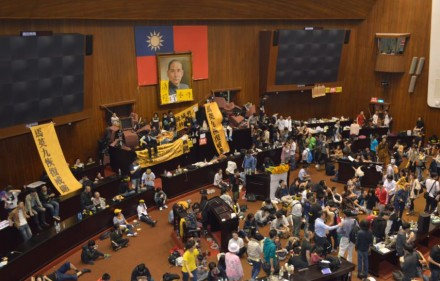 Students occupy the Legislative Yuan in Taiwan. Voice of America. Wikimedia Commons