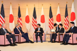 US Japan Security Consultative Meeting in Tokyo. U.S. Department of State. Flickr. Creative Commons License.