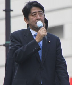 Shinzo Abe. Wikimedia Commons. Creative Commons License.