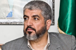 Khaled Mashal, the current leader of Hamas. Wikimedia Commons. Creative Commons License.